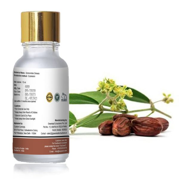 Jojoba Essential Oil2